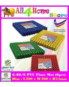 """G80/6 12"""" X 12"""" PVC Floor Mat (6pcs)"""
