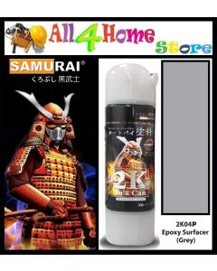 2K04# SAMURAI Spray Paint 2K Epoxy Surfacer (Grey) 400ml