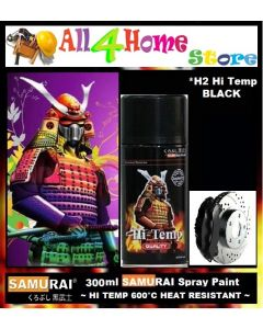 (H2***HI-TEMP BLACK) 300ML SAMURAI Hi-Temp 600°c Spray Paint