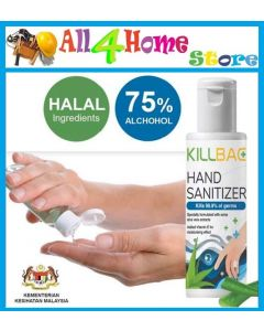 [Ready Stock] 50ml KILLBACS Hand Sanitizer Sanitiser Antibacterial Aloevera KILLBAC Kill 99% Gems