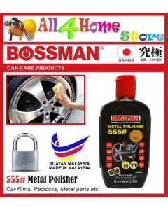 "200ml 555# Metal Polisher ""BOSSMAN"" Car-Care"