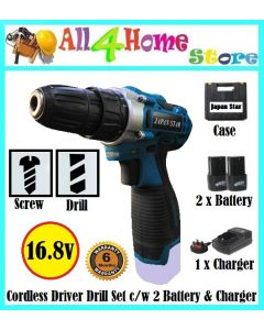 16.8V Cordless Driver Drill (JAPAN STAR) Double Speed Adjustment(With LED Lighting)