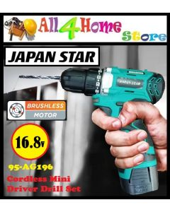 """JAPAN STAR"" 16.V Mini Cordless Driver Drill Set c/w 2 pcs Li-Ion Battery & Charger"