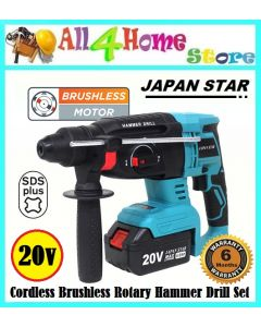 20V Brushless Cordless Rotary Hammer Drill Set (JAPAN STAR) c/w 2 pcs Li-Ion Battery & Charger