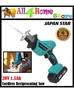 """JAPAN STAR"" 20V Cordless Recriprocating Saw Set(95-AG212)"