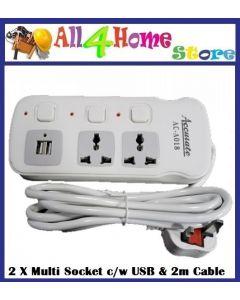 3 pin plug extension multi plug extension socket USB 2 port c/w 2 meter cable
