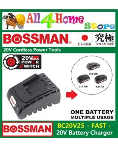 BOSSMAN 20V Battery Fast Charger