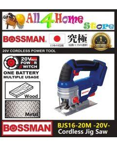 BOSSMAN 20V Cordless Jig Saw BJS16-20M (Bare Machine)