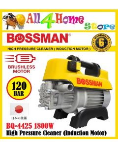 BQ-4425 BOSSMAN 120bar High Pressure Cleaner (Induction Motor) 1800W