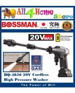 BOSSMAN 20V Cordless High Pressure Washer