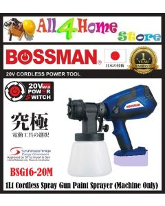 BOSSMAN 20V 1000ml Cordless Spray Gun Paint Sprayer Home Paint Spray Tool with Paints, Stains, Varnish, and Disinfectant (BARE MACHINE)