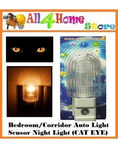 Bedroom/Corridor Auto Light Sensor Night Light (CAT EYE)