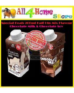 SPECIAL DEALS FARM FRESH UHT MIX - 12* 200ML YOUGURT & MILK & CHOCOLATE WITH SOY