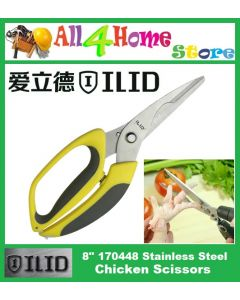 "10"" ILID Kitchen stainless steel Chicken Born Scissors 170448"