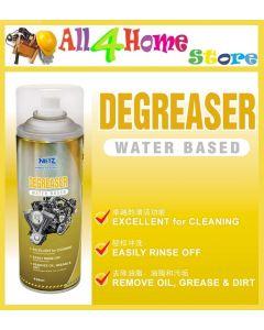 400ml Nietz N10 Series  Degreaser Cleaner (Water Based)