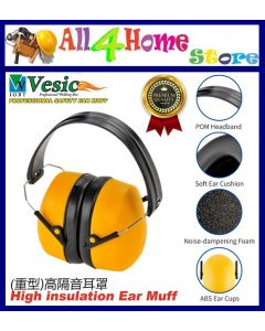 VESIC High Quality Safety Ear Muff Hearing Protection High Insulation Ear Muff Low Profile Ear Muff Penutup Telinga Keselamatan