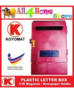 (New Model) ABS Red Letter Box c/w Magazine / Newspaper Holder