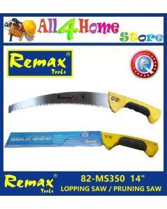 "82-MS350 14"" REMAX Lopping Saw / Pruning Saw"