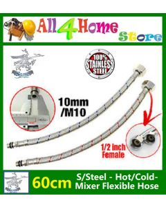 SLine 60cm Stainless Steel Mixer Flexible Hose (2pcs/set)