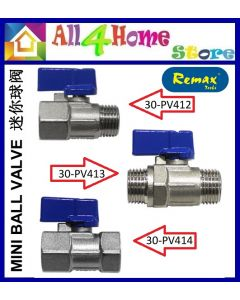 MINI BRASS CHROME BALL VALVE STOPCOCK for suitable use in  Bathroom and Toilet Accessories