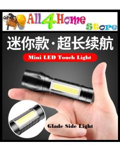 Rechargeable Telescopic Zoom Super Bright Flashlight with Glare / Strobe / Side Light - Black