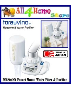Toray MK204 Torayvino MK204 Faucet Water Purifier Tap Water Filters Toray MK204MX Tap Water Filters Japan Tap Water Purifier Japan No 1 Faucet Drinking Water Filtration System TORAY WATER PURIFIER TORAY FAUCET WATR FILTER TORAY FILTERS