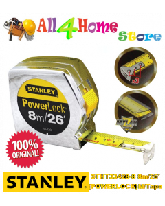STHT33428-8 8m/26' STANLEY Powerlock Measuring Tape