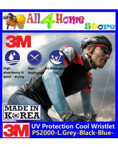 3M Arm Sleeves PS2000 (E) UV Protection