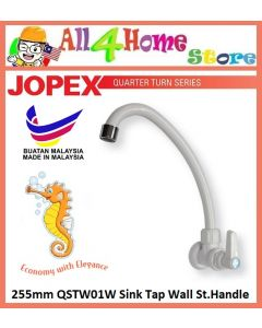 255mm JOPEX Sink Tap Wall St. Handle (Made in Malaysia)
