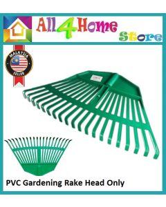 20 Teeth PVC Grass Rake Head Only /  Plastic Rake Kepala Pencakar Rumput Cakar Sapu Daun Lawn Rake