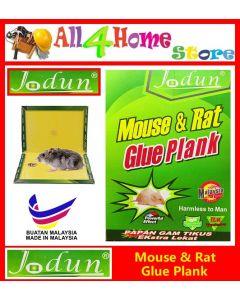JODUN Sticky Mouse & Rat Glue Traps (GREEN)(13 x 19cm)