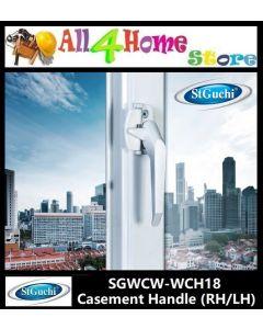 SGWCW-WCH18 ST-GUCHI Casement Handle (RH/LH)