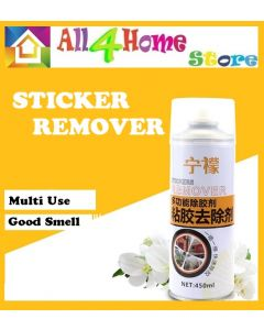 450ML Multi-functional Quick Spray Stickers Remover Sprayer Adhesive Tape Viscose Remover Adhesive Stain Remover
