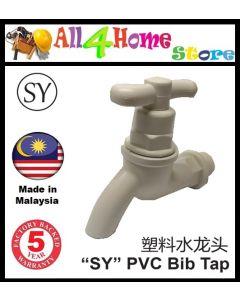 """1/2"""" """"SY"""" PVC Bib Tap (Made in MALAYSIA)"""