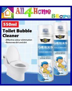 550ML Toilet Bubble Cleaner Sprayer Multipurpose Toilet Foam Net Grease Stain Remover Fragrance Lemon Perfume