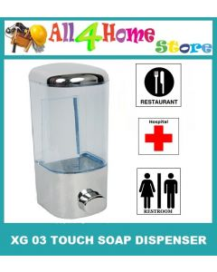 X-G03 Touch Soap Dispenser