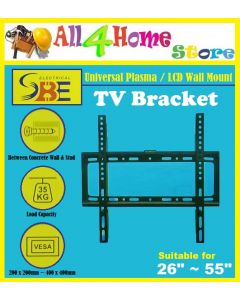 SBE Wall Mounted TV Bracket LED LCD TV Bracket TV Bracket For 26- 55 Inch Bracket TV LED Dan LCD Bracket TV Untuk 26-35 Inci (Black Colour)