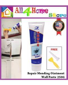 LKB Wall Repair Cream Waterproof 250g Ready Stock Repair Mending Ointment Wall Paste